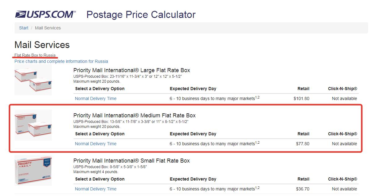Цена отправлений на сайте USPS