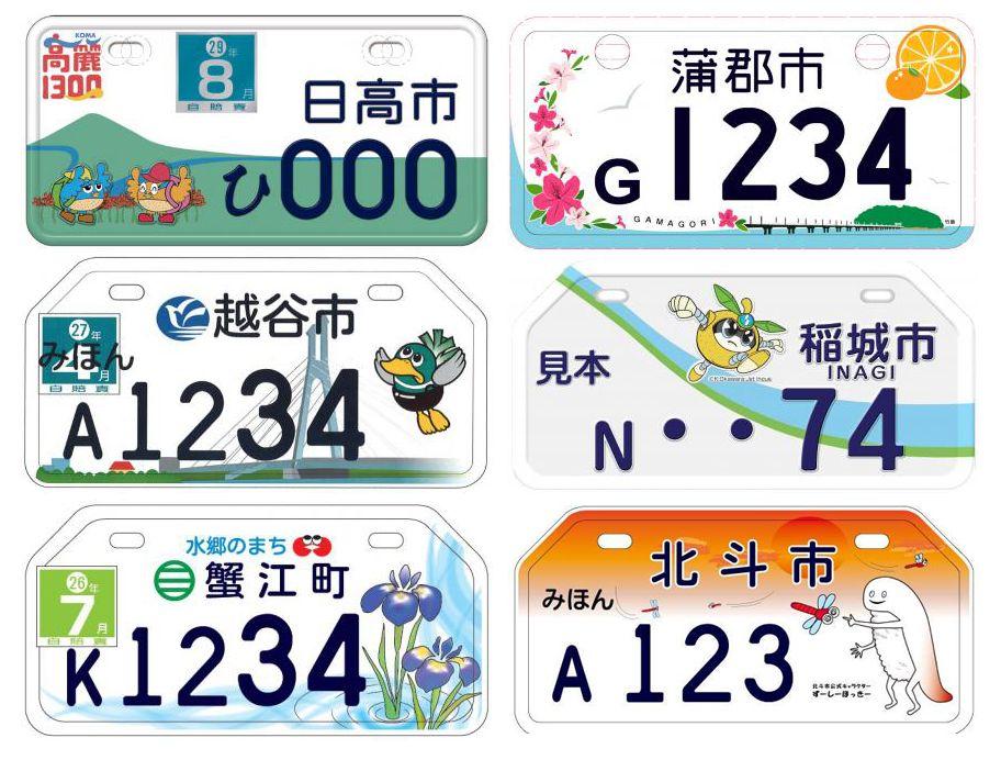 Графические мотономера Японии