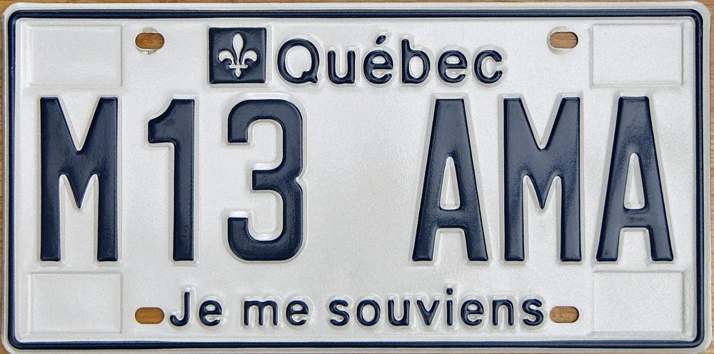Номер из Квебека