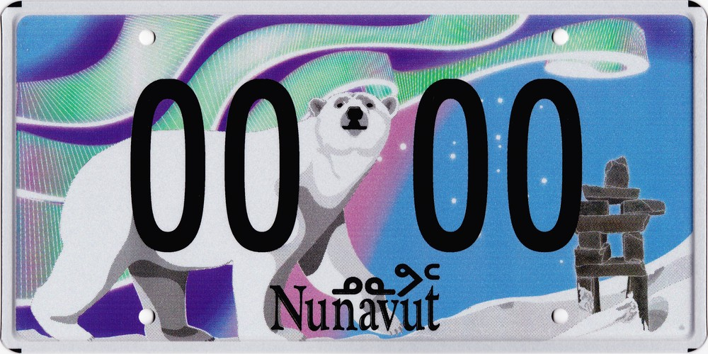 Плоский номер Нунавут