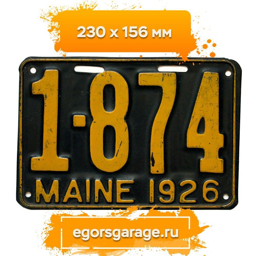 Размеры автомобильного номера из штата Мэн 1926 года