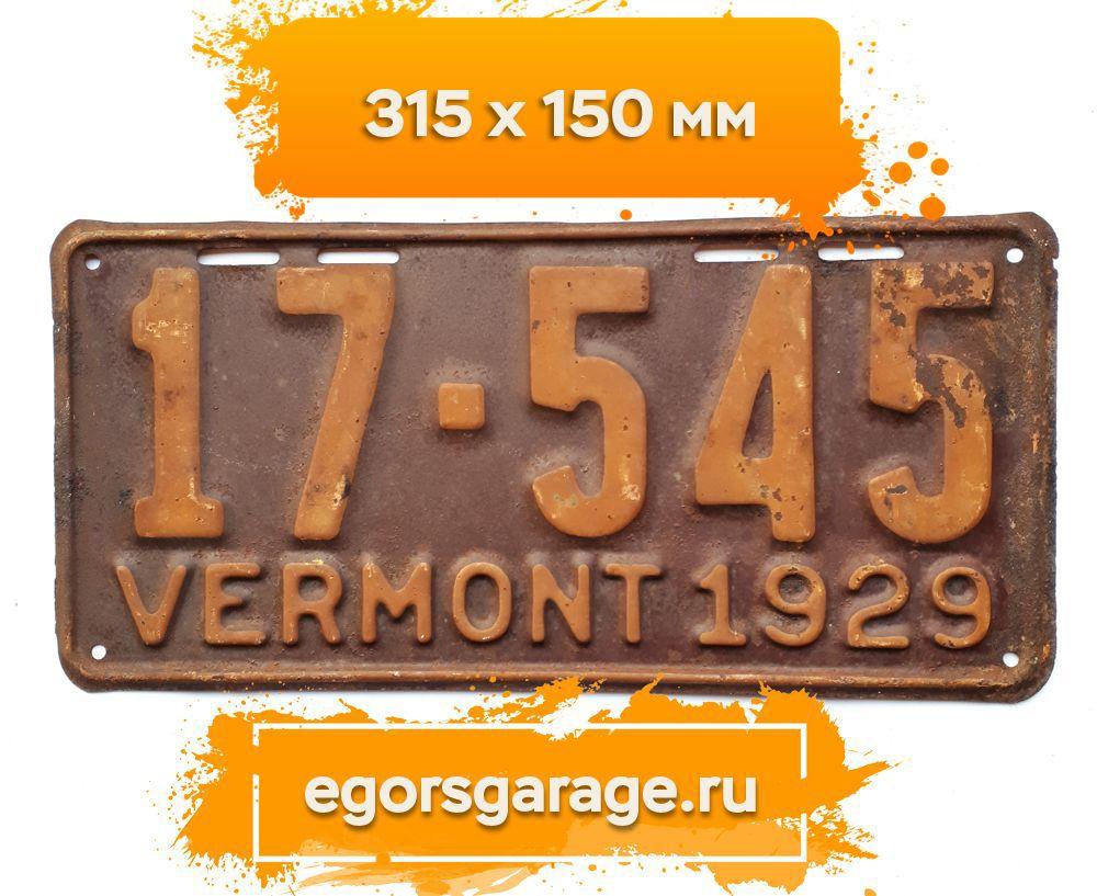 Номерной знак Вермонт 1929