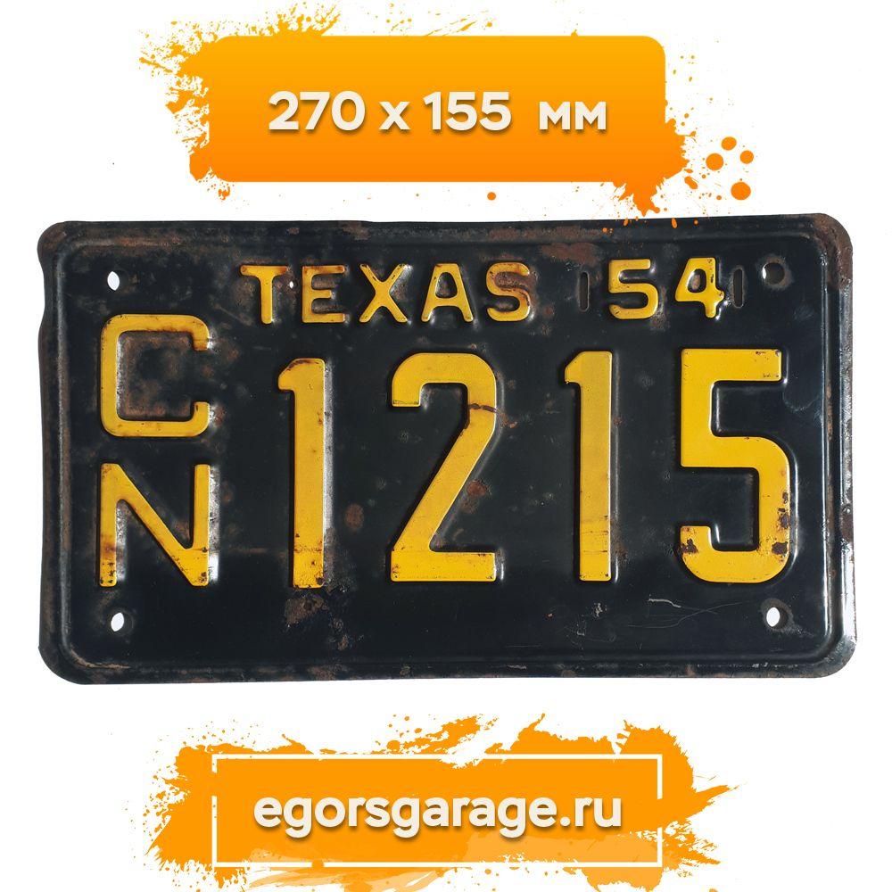 Размеры техасского номера 1954 года