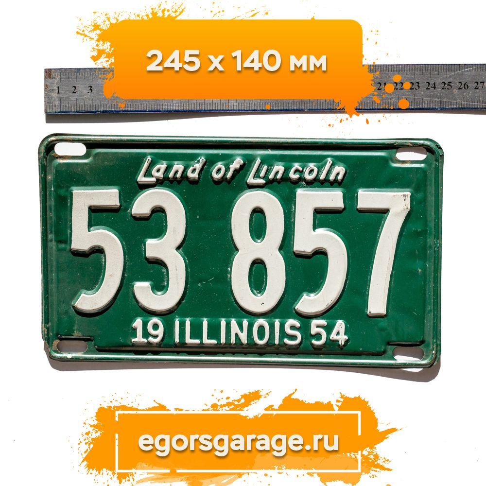 Размеры номера автомобиля из Иллинойса 1954 года