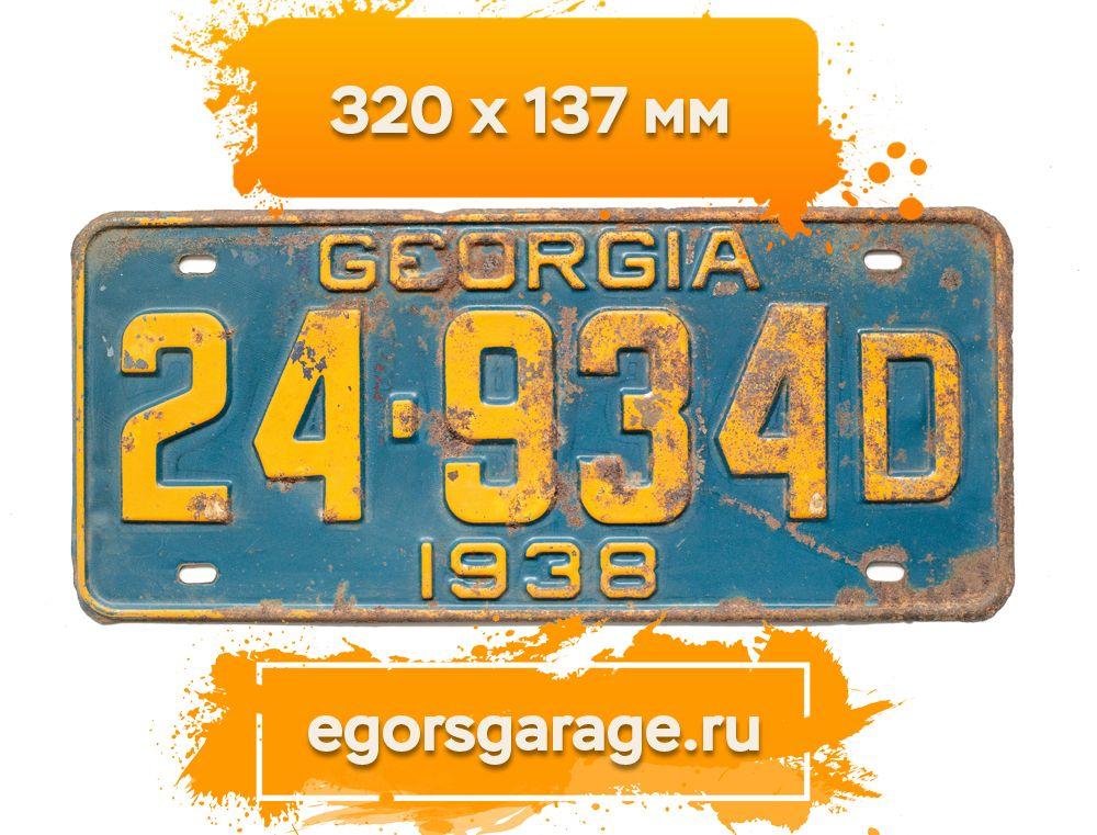 Размеры номерного знака 1938 года из Джорджии