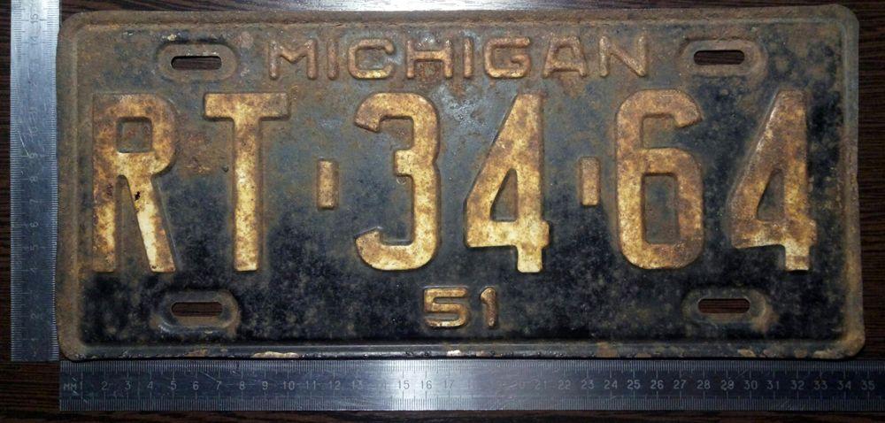 Автономер Мичиган 1951 год