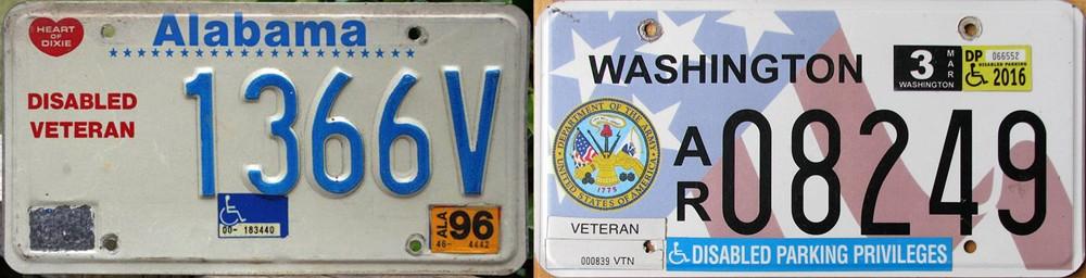 Автомобильные номера ветеранов