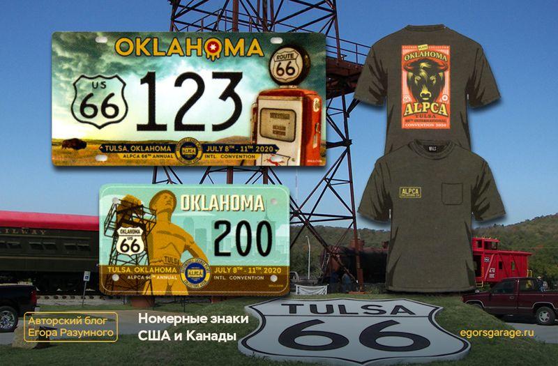 Tulsa 2020 Souvenirs