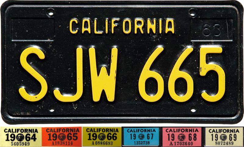 База 1963 с наклейками