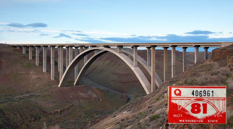 Мост Фреда Редмона