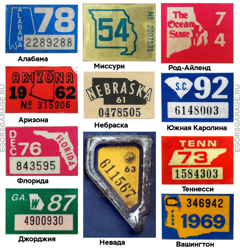 Стикеры номерных знаков с изображением карты