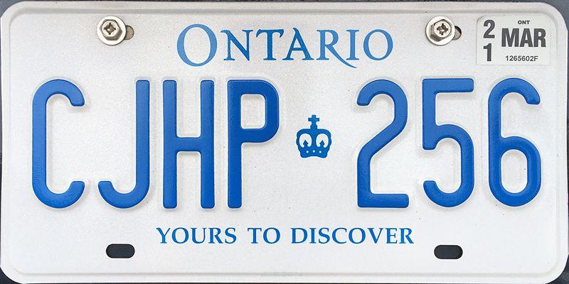 Автомобильный номер Онтарио