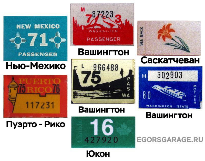 Стикеры с графикой и символами