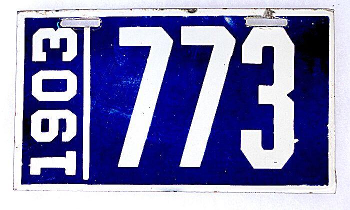 Номер из Пенсильвании 1903 года