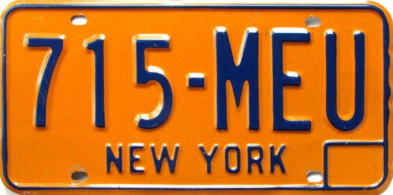 Номер 1974 года из Нью-Йорка