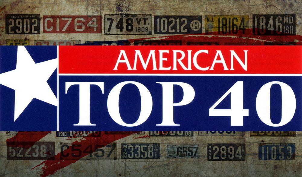 40 редких американских номеров