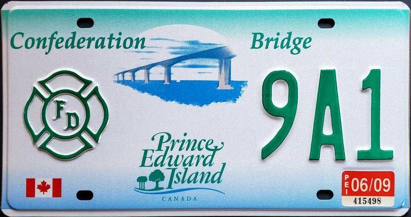 Канадский Мост Конфедерации