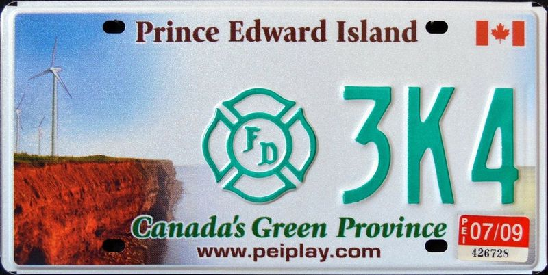 Зелёная Провинция Канады