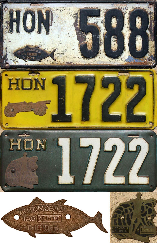 Гавайские винтажные номера