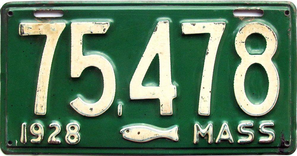Культовый номер Массачусетса с рыбкой