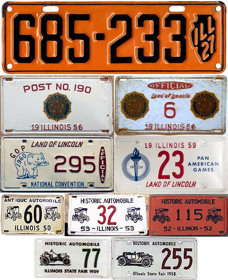 Ретро пластины для автомобилей Иллинойса